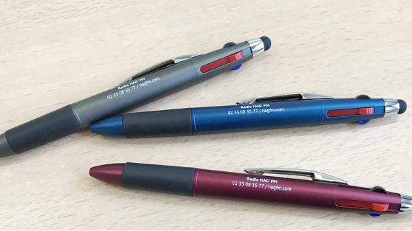 stylo-4-couleurs